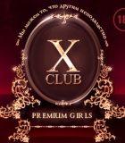 x-club люкс эскорт